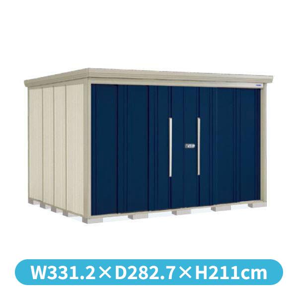 タクボ物置 ND/ストックマン 側面棚 ND-Z3226Y 一般型 結露減少屋根 『追加金額で工事も可能』 『屋外用中型・大型物置』 ディープブルー