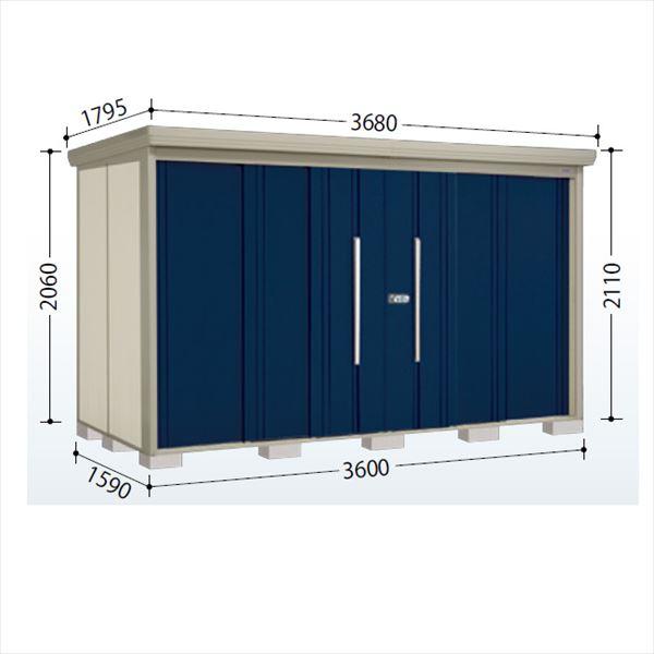 タクボ物置 ND/ストックマン 側面棚 ND-3615Y 一般型 標準屋根 『追加金額で工事も可能』 『屋外用中型・大型物置』 ディープブルー