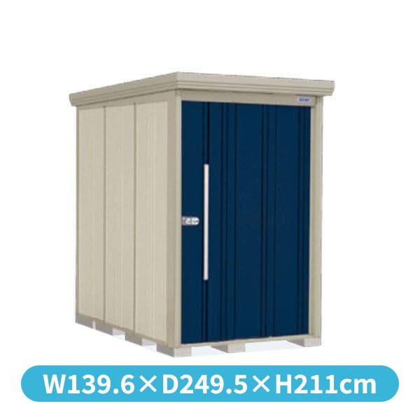 タクボ物置 ND/ストックマン 側面棚 ND-Z1322Y 一般型・多雪型 結露減少屋根 『追加金額で工事も可能』 『屋外用中型・大型物置』 ディープブルー