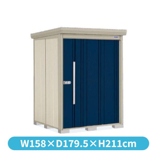 タクボ物置 ND/ストックマン 側面棚 ND-1515Y 一般型 標準屋根 『追加金額で工事も可能』 『屋外用中型・大型物置』 ディープブルー