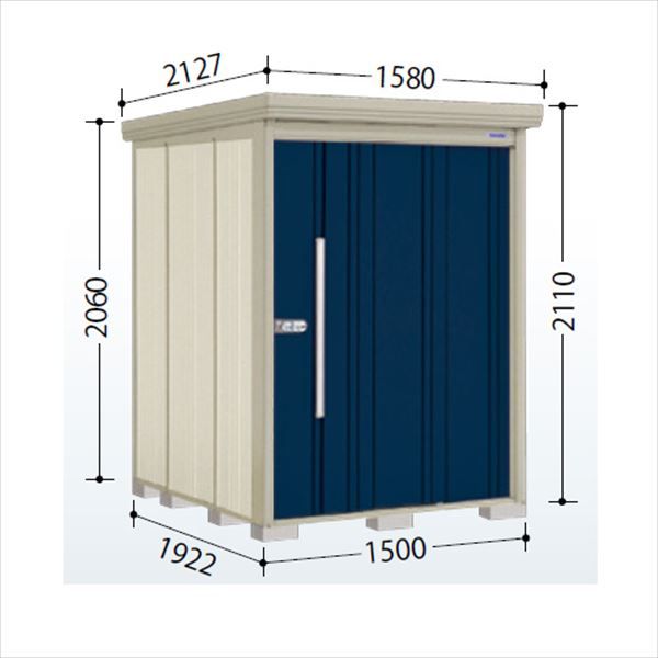タクボ物置 ND/ストックマン 側面棚 ND-1519Y 一般型 標準屋根 『追加金額で工事も可能』 『屋外用中型・大型物置』 ディープブルー