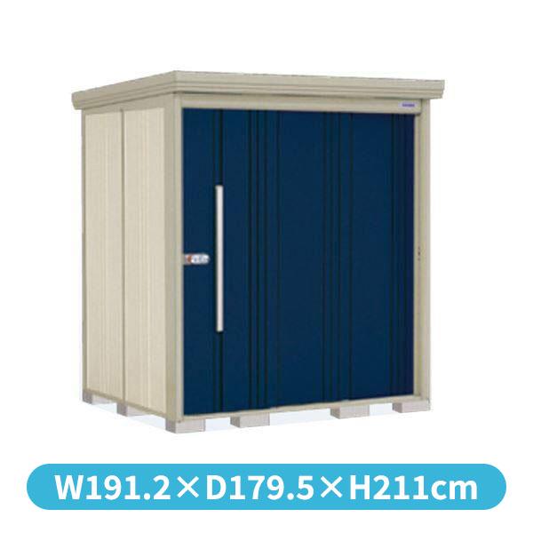 タクボ物置 ND/ストックマン 側面棚 ND-1815Y 一般型 標準屋根 『追加金額で工事も可能』 『屋外用中型・大型物置』 ディープブルー