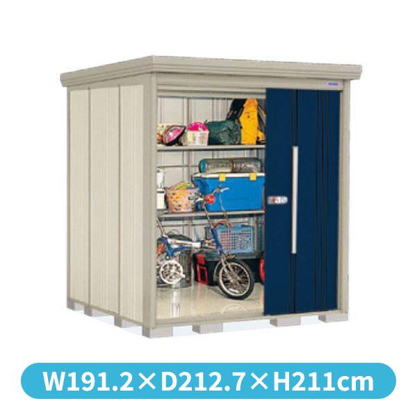 タクボ物置 ND/ストックマン 側面棚 ND-S1819Y 多雪型 標準屋根 『追加金額で工事も可能』 『屋外用中型・大型物置』 ディープブルー