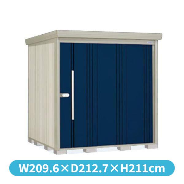 タクボ物置 ND/ストックマン 側面棚 ND-S2019Y 多雪型 標準屋根 『追加金額で工事も可能』 『屋外用中型・大型物置』 ディープブルー