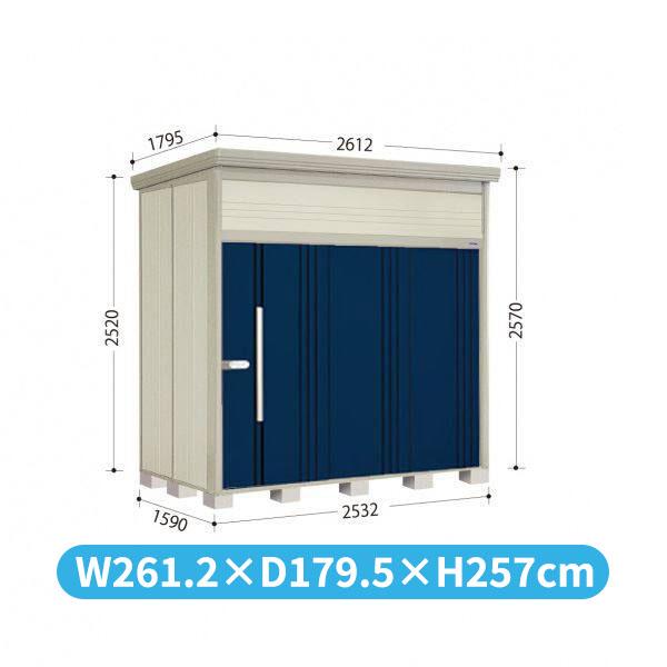 タクボ物置 JN/トールマン JN-S2515 多雪型 標準屋根 『追加金額で工事も可能』 『屋外用中型・大型物置』 ディープブルー