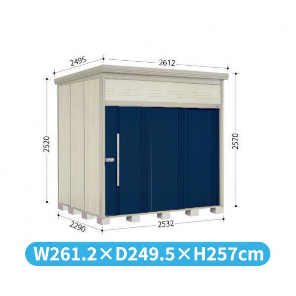 タクボ物置 JN/トールマン JN-S2522 多雪型 標準屋根 『追加金額で工事も可能』 『屋外用中型・大型物置』 ディープブルー