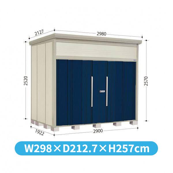 タクボ物置 JN トールマン JN-S2919 多雪型 標準屋根 追加金額で工事も可能 屋外用中型 大型物置 ディープブルー 年末 修理保証 当店人気 おすすめ おしゃれ トレンド