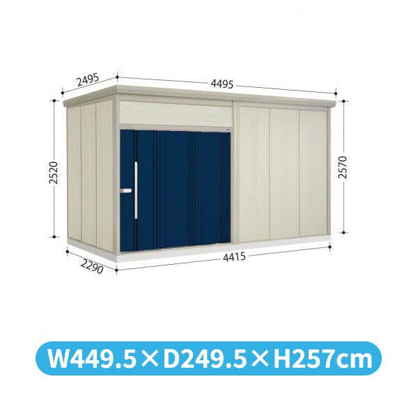 タクボ物置 JN/トールマン JN-Z4422 一般型 結露減少屋根  『屋外用中型・大型物置』 ディープブルー