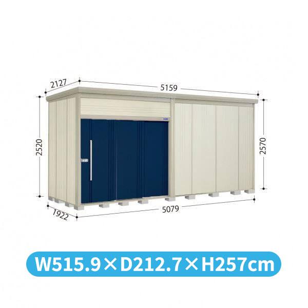タクボ物置 JN/トールマン JN-5019 一般型 標準屋根 『追加金額で工事も可能』 『屋外用中型・大型物置』 ディープブルー