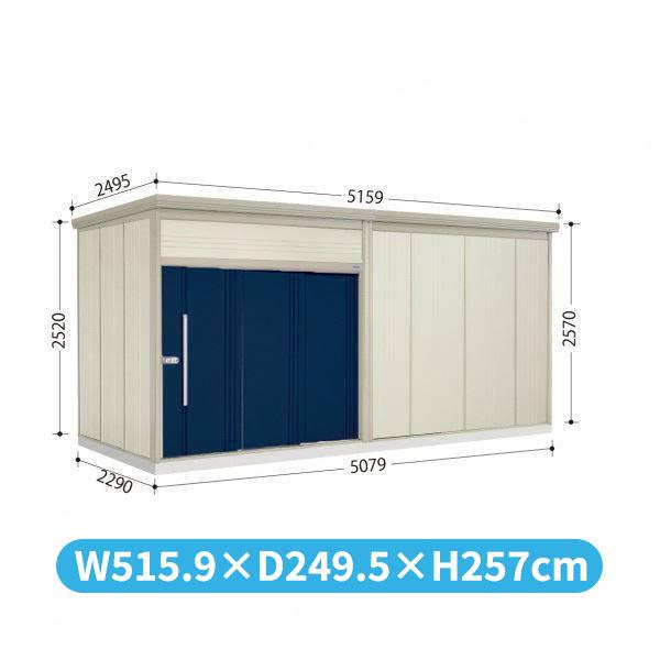タクボ物置 JN/トールマン JN-S5022 多雪型 標準屋根  『屋外用中型・大型物置』 ディープブルー