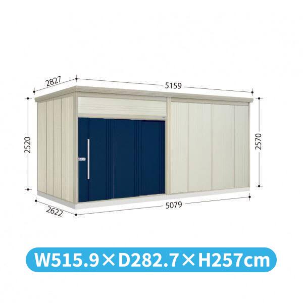 タクボ物置 JN/トールマン JN-SZ5026 多雪型 結露減少屋根  『屋外用中型・大型物置』 ディープブルー