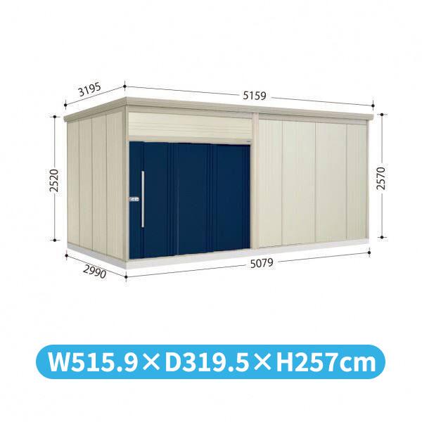タクボ物置 JN/トールマン JN-S5029 多雪型 標準屋根  『屋外用中型・大型物置』 ディープブルー