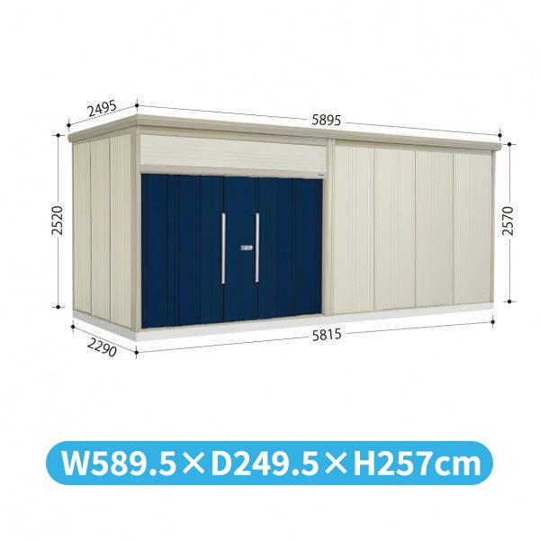 タクボ物置 JN/トールマン JN-5822 一般型 標準屋根  『屋外用中型・大型物置』 ディープブルー