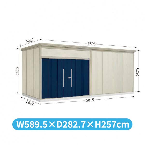タクボ物置 JN/トールマン JN-S5826 多雪型 標準屋根  『屋外用中型・大型物置』 ディープブルー