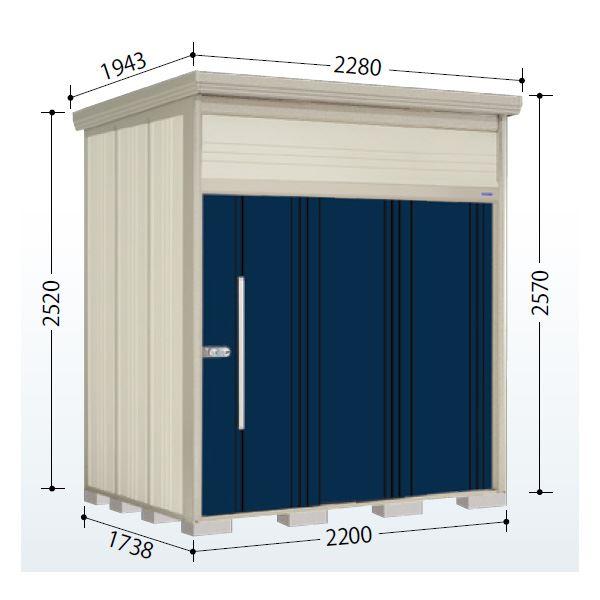 タクボ物置 JN/トールマン JN-Z2217 一般型 結露減少屋根 『追加金額で工事も可能』 『屋外用中型・大型物置』 ディープブルー