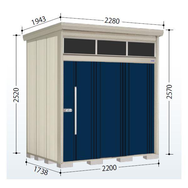 タクボ物置 JNA/トールマン ブライト JNA-2217D 一般型 標準屋根 『追加金額で工事も可能』 『屋外用中型・大型物置』 ディープブルー