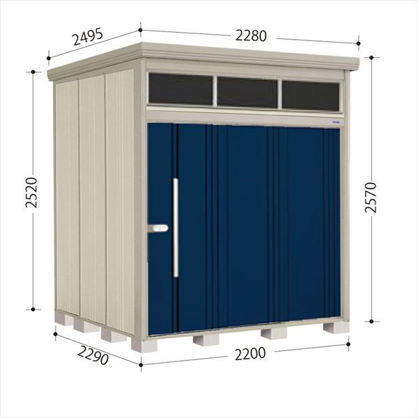 タクボ物置 JNA/トールマン ブライト JNA-2222D 一般型 標準屋根 『追加金額で工事も可能』 『屋外用中型・大型物置』 ディープブルー