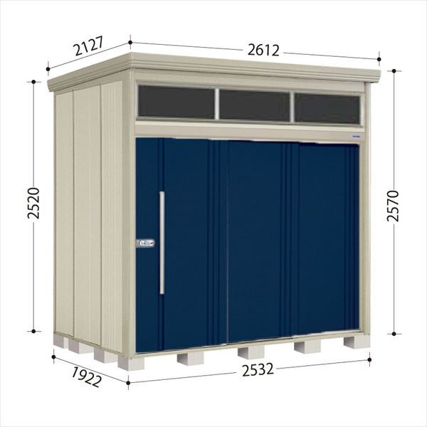 タクボ物置 JNA/トールマン ブライト JNA-S2519D 多雪型 標準屋根 『追加金額で工事も可能』 『屋外用中型・大型物置』 ディープブルー