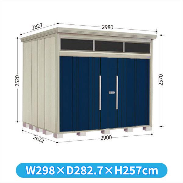 タクボ物置 JNA/トールマン ブライト JNA-2926D 一般型 標準屋根 『追加金額で工事も可能』 『屋外用中型・大型物置』 ディープブルー