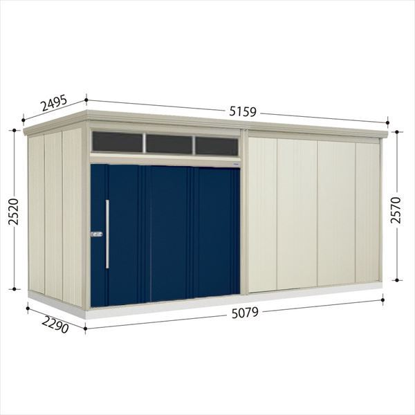 タクボ物置 JNA/トールマン ブライト JNA-S5022D 多雪型 標準屋根  『屋外用大型物置』 ディープブルー