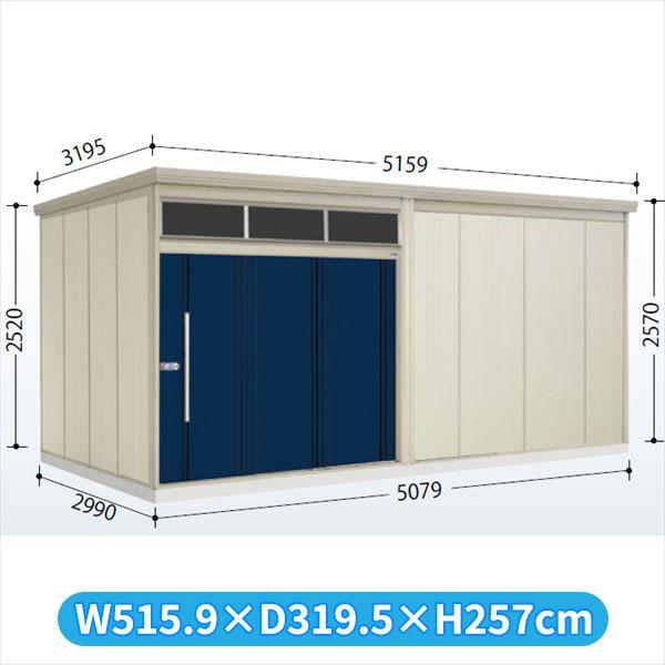 タクボ物置 JNA/トールマン ブライト JNA-5029D 一般型 標準屋根  『屋外用大型物置』 ディープブルー
