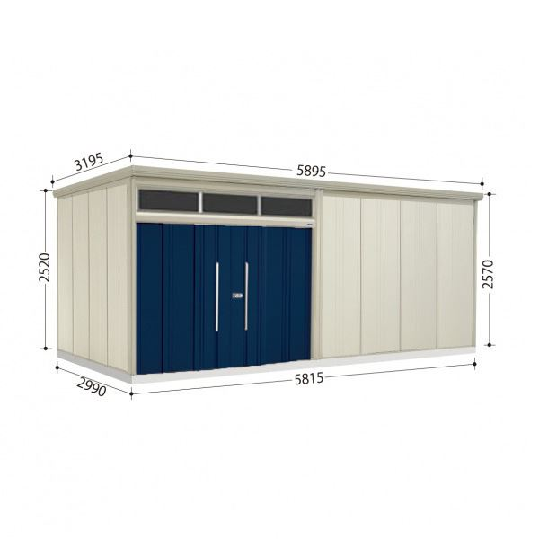タクボ物置 JNA/トールマン ブライト JNA-Z5829D 一般型 結露減少屋根  『屋外用大型物置』 ディープブルー