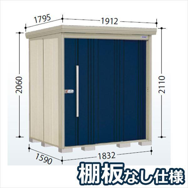 タクボ物置 ND/ストックマン 棚板なし仕様 ND-1815 一般型 標準屋根 『追加金額で工事可能』 『収納庫 倉庫 屋外 中型 大型』 ディープブルー