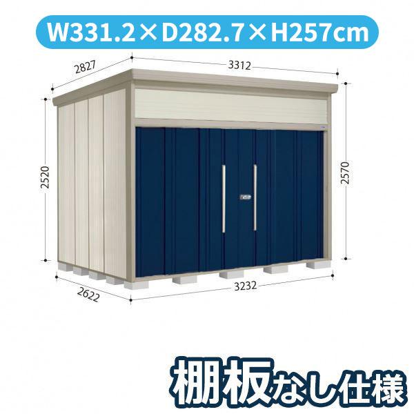 タクボ物置 JN/トールマン 棚板なし仕様 JN-3226 一般型 標準屋根 『追加金額で工事も可能』 『屋外用中型・大型物置』 ディープブルー