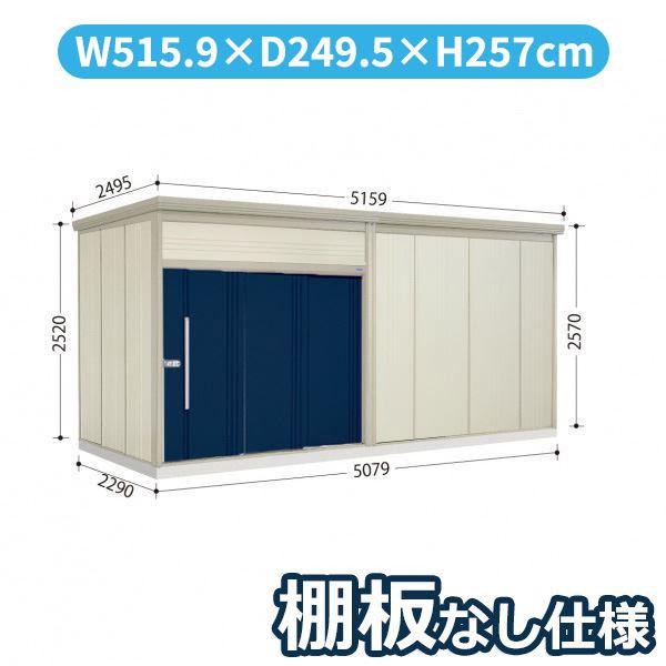 タクボ物置 JN/トールマン 棚板なし仕様 JN-5022 一般型 標準屋根 『収納庫 倉庫 屋外 中型 大型』 ディープブルー