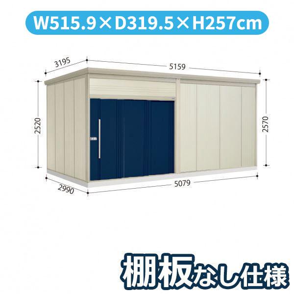 タクボ物置 JN/トールマン 棚板なし仕様 JN-5029 一般型 標準屋根  『屋外用大型物置』 ディープブルー