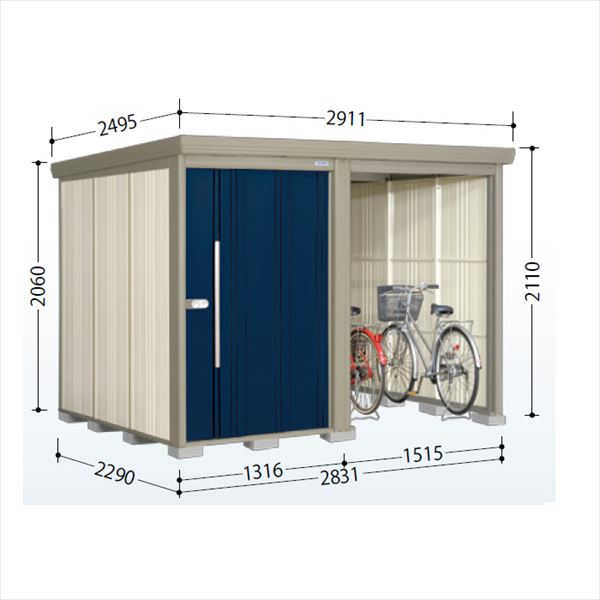 タクボ物置 TP/ストックマンプラスアルファ TP-SZ2822 多雪型 結露減少屋根 『追加金額で工事も可能』 『駐輪スペース付 屋外用 物置 自転車収納 におすすめ』 ディープブルー