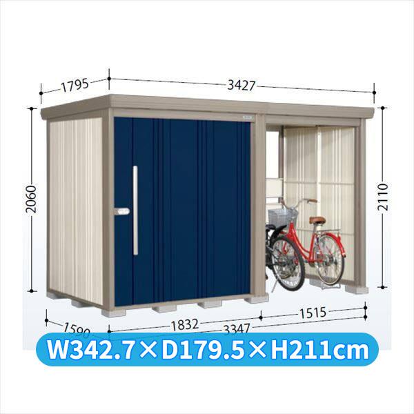 タクボ物置 TP/ストックマンプラスアルファ TP-SZ3315 多雪型 結露減少屋根 『追加金額で工事も可能』 『駐輪スペース付 屋外用 物置 自転車収納 におすすめ』 ディープブルー