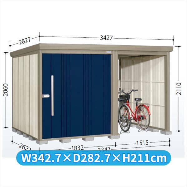 タクボ物置 TP/ストックマンプラスアルファ TP-3326 一般型 標準屋根 『追加金額で工事も可能』 『駐輪スペース付 屋外用 物置 自転車収納 におすすめ』 ディープブルー