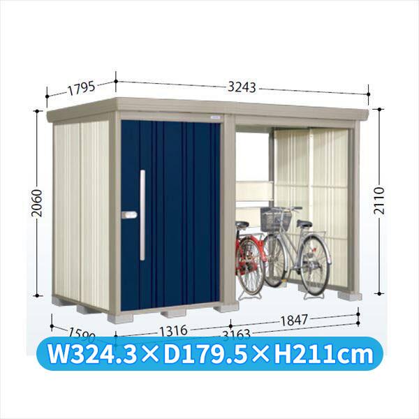 タクボ物置 TP/ストックマンプラスアルファ TP-Z31R15 一般型 結露減少屋根 『追加金額で工事も可能』 『駐輪スペース付 屋外用 物置 自転車収納 におすすめ』 ディープブルー