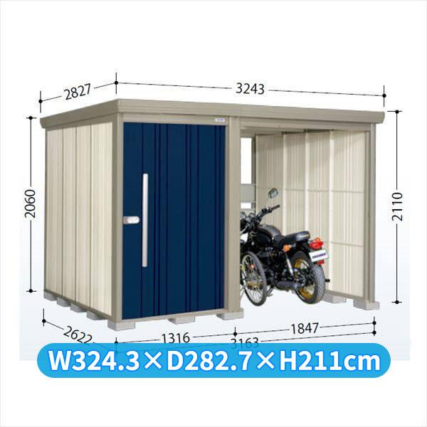 タクボ物置 TP/ストックマンプラスアルファ TP-S31R26 多雪型 標準屋根 『追加金額で工事も可能』 『駐輪スペース付 屋外用 物置 自転車収納 におすすめ』 ディープブルー