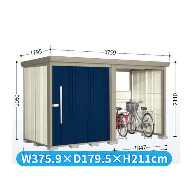 タクボ物置 TP/ストックマンプラスアルファ TP-SZ37R15 多雪型 結露減少屋根 『追加金額で工事も可能』 『駐輪スペース付 屋外用 物置 自転車収納 におすすめ』 ディープブルー