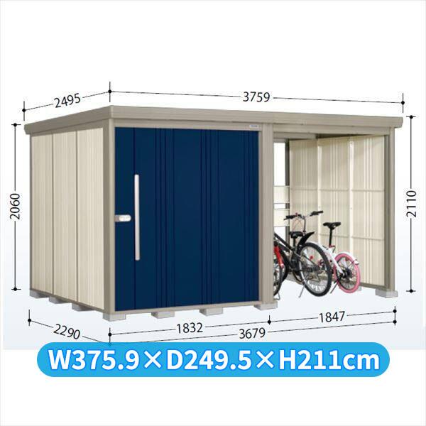 タクボ物置 TP/ストックマンプラスアルファ TP-S37R22 多雪型 標準屋根 『追加金額で工事も可能』 『駐輪スペース付 屋外用 物置 自転車収納 におすすめ』 ディープブルー