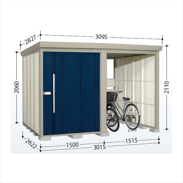 タクボ物置 TP/ストックマンプラスアルファ TP-SZ3026 多雪型 結露減少屋根 『追加金額で工事も可能』 『駐輪スペース付 屋外用 物置 自転車収納 におすすめ』 ディープブルー