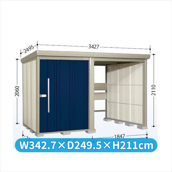 タクボ物置 TP/ストックマンプラスアルファ TP-33R22 一般型 標準屋根 『追加金額で工事も可能』 『駐輪スペース付 屋外用 物置 自転車収納 におすすめ』 ディープブルー