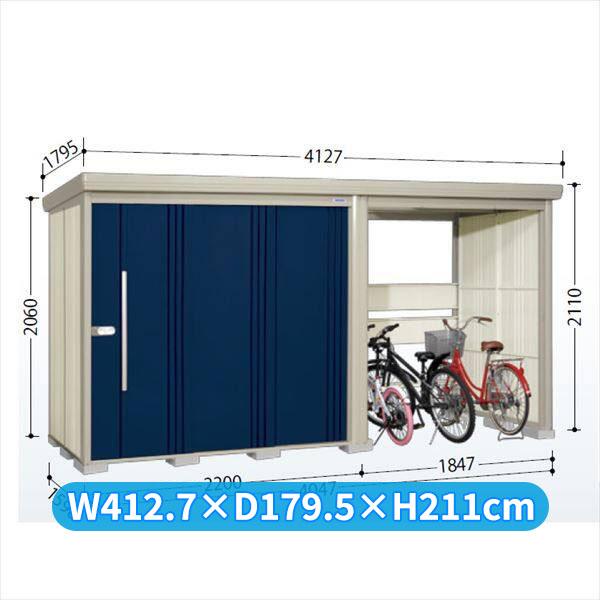 タクボ物置 TP/ストックマンプラスアルファ TP-SZ40R15 多雪型 結露減少屋根 『追加金額で工事も可能』 『駐輪スペース付 屋外用 物置 自転車収納 におすすめ』 ディープブルー