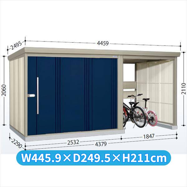 タクボ物置 TP/ストックマンプラスアルファ TP-43R22 一般型 標準屋根  『駐輪スペース付 屋外用 物置 自転車収納 におすすめ』 ディープブルー