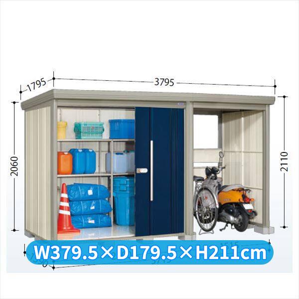 タクボ物置 TP/ストックマンプラスアルファ TP-3715 一般型 標準屋根 『追加金額で工事も可能』 『駐輪スペース付 屋外用 物置 自転車収納 におすすめ』 ディープブルー