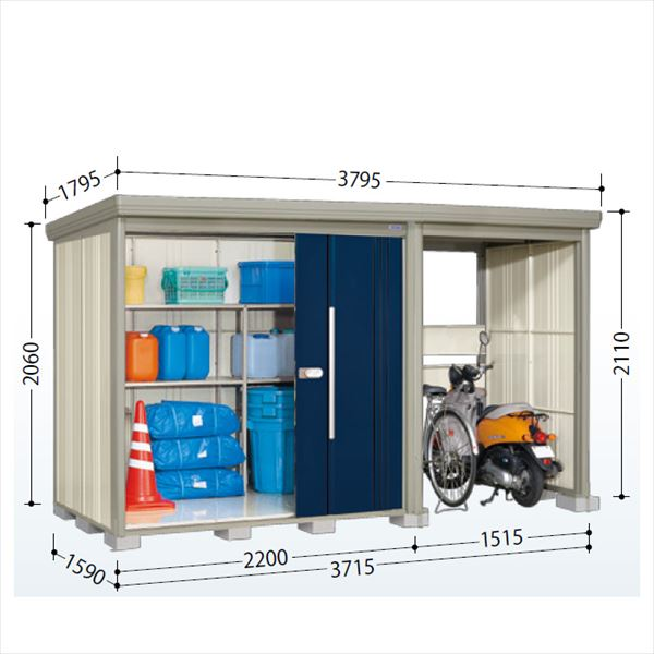 タクボ物置 TP/ストックマンプラスアルファ TP-SZ3715 多雪型 結露減少屋根 『追加金額で工事も可能』 『駐輪スペース付 屋外用 物置 自転車収納 におすすめ』 ディープブルー