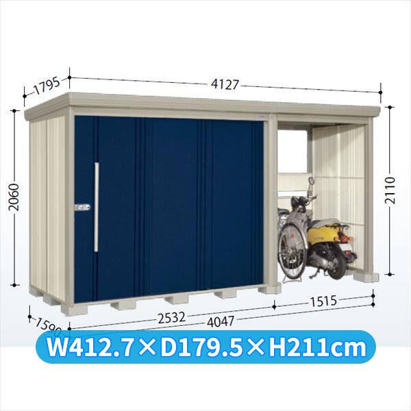 タクボ物置 TP/ストックマンプラスアルファ TP-S4015 多雪型 標準屋根 『追加金額で工事も可能』 『駐輪スペース付 屋外用 物置 自転車収納 におすすめ』 ディープブルー
