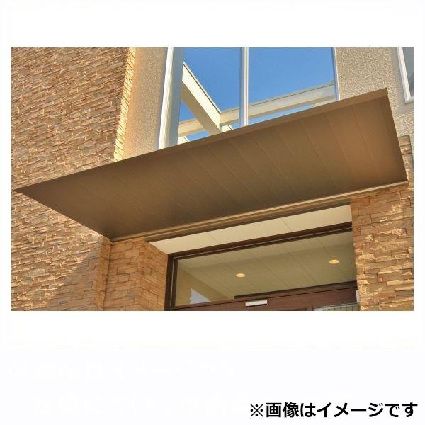 国産品 アルフィン庇 AD2S D800×L1000 基本仕様 サポートポール不要:エクステリアのキロ支店-エクステリア・ガーデンファニチャー