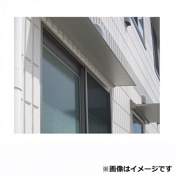 【あす楽対応】 アルフィン庇 霧除けひさし  D250×L3500 AF925:エクステリアのキロ支店-エクステリア・ガーデンファニチャー