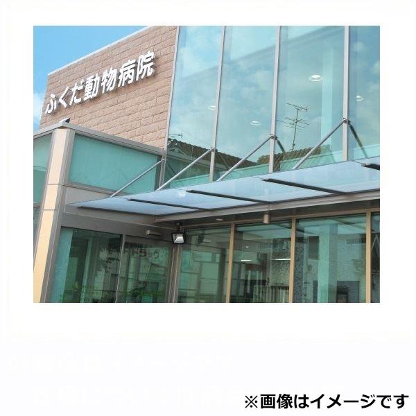 アルフィン庇 ガラスひさし  D1400×L1100 AF800S