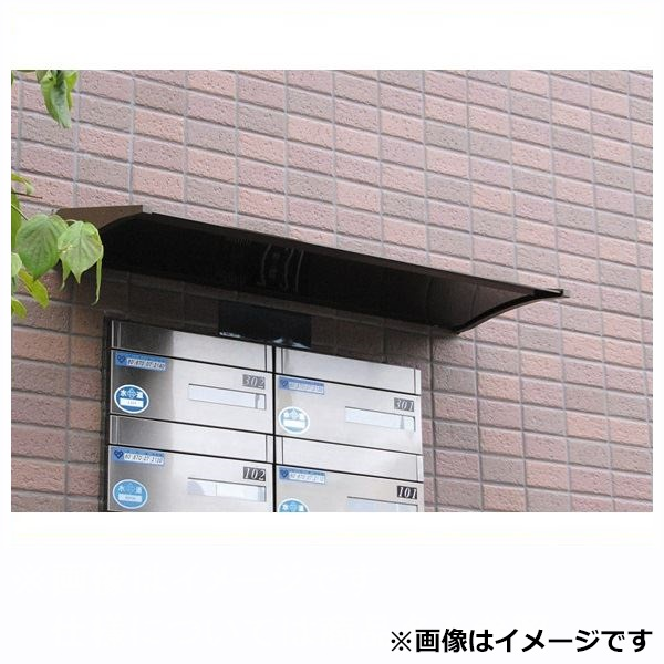 送料無料 日本最大級の品揃え 無料 アルフィン コストダウンを実現したシンプルで高品質なひさし アルフィン庇 AF72 霧除けひさし D280×L3800