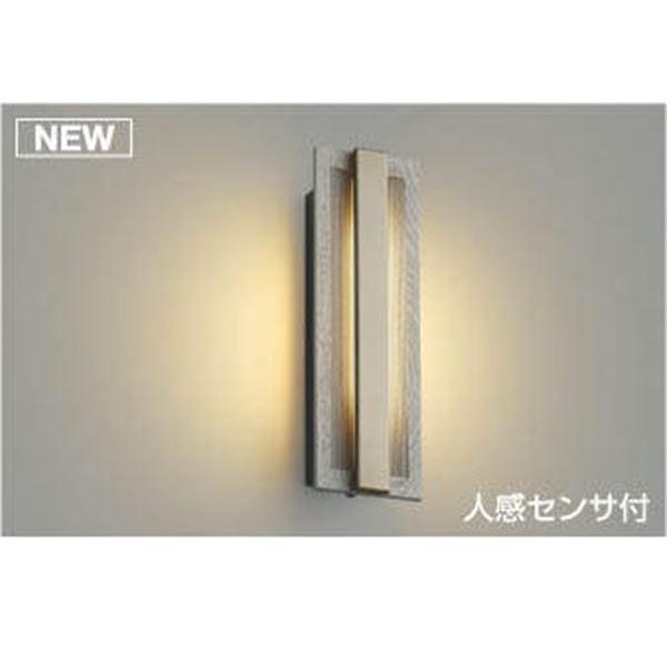 コイズミ ポーチ灯 マルチタイプ AU48008L 人感センサ付 『ブラケットライト エクステリア照明 ライト』 グレイッシュウッド