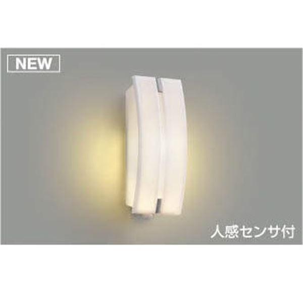 コイズミ ポーチ灯 タイマー付ON/OFFタイプ AU47305L 人感センサ付 『ブラケットライト エクステリア照明 ライト』 乳白色